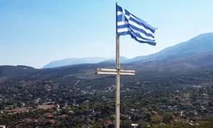 Δολοφονία Κατσίφα: Γι' αυτή την ελληνική σημαία σκότωσαν οι Αλβανοί τον Έλληνα ομογενή (vid)