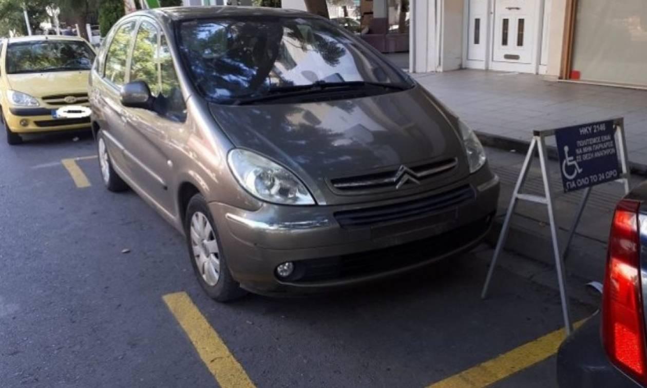 Ιστορία απόλυτης τρέλας στο Ηράκλειο: Πήγε να πάρει το αυτοκίνητό του και δεν πίστευε στα μάτια του