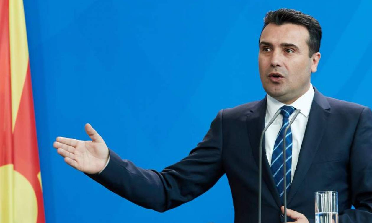 Σκοπιανό - Ζάεφ: Θέμα ημερών η έναρξη των διαδικασιών για τη συνταγματική αναθεώρηση
