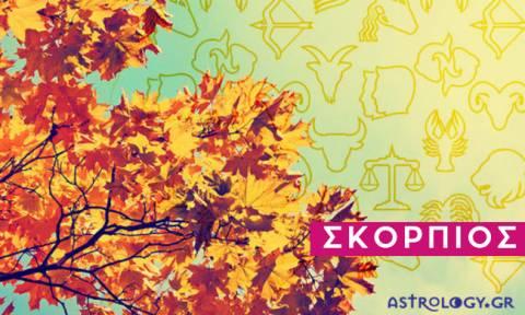 Σκορπιός: Πώς θα εξελιχθεί η εβδομάδα σου από 04/11 έως 10/11;