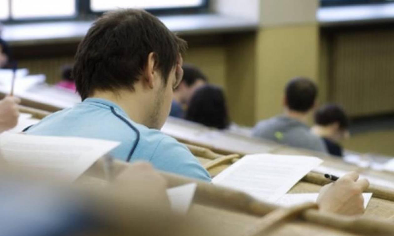 Μετεγγραφές φοιτητών 2018: Ξεκινούν αύριο οι αιτήσεις για το 5%