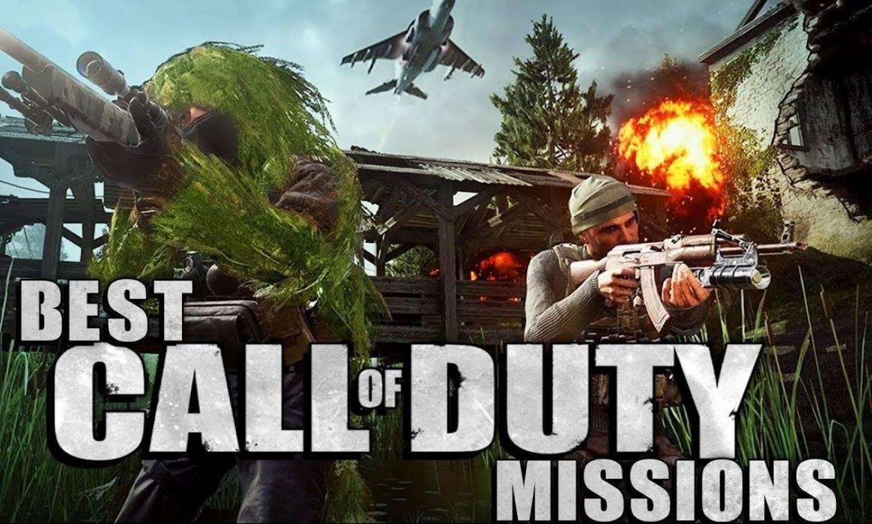 Call of Duty: Αυτές είναι οι 6 αποστολές που θα σε τρελάνουν (video)