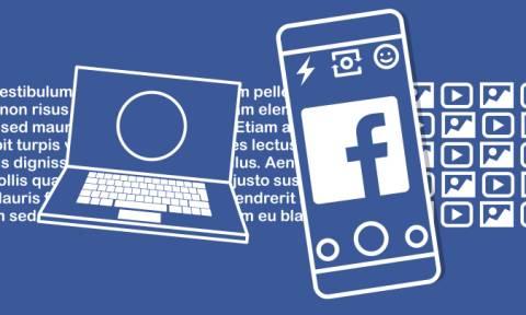 Απίστευτο: Το Facebook έβαλε τα Αρχαία Ελληνικά στις επιλογές γλώσσας! (photo)