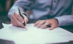 Είσαι άνεργος; Βρες ΕΔΩ δουλειά μέσω του ΟΑΕΔ - Νέο πρόγραμμα για 6.000 προσλήψεις