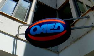ΟΑΕΔ: 2.082 θέσεις πλήρους απασχόλησης για ανέργους - Πώς θα κάνετε την αίτηση