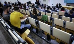Μετεγγραφές φοιτητών: Από σήμερα οι ενστάσεις - Κάντε ΕΔΩ την αίτηση