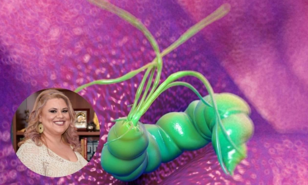 Ελικοβακτηρίδιο: Αντιμετωπίστε άμεσα αυτή τη λοίμωξη