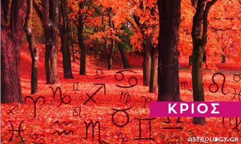 Κριός: Πώς θα εξελιχθεί η εβδομάδα σου από 11/11 έως 17/11;