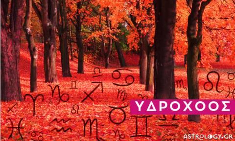Υδροχόος: Πώς θα εξελιχθεί η εβδομάδα σου από 11/11 έως 17/11;