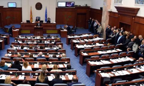 Σκόπια: Ξεκίνησε στην Επιτροπή της Βουλής η συζήτηση επί των τροπολογιών του Συντάγματος
