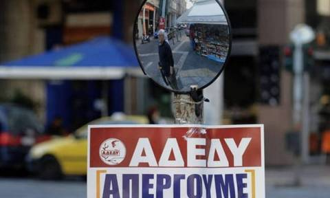 ADEDY calls public sector strike on November 14 over wages, pensions
