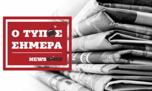 Athens Newspapers Headlines (08/11/2018)