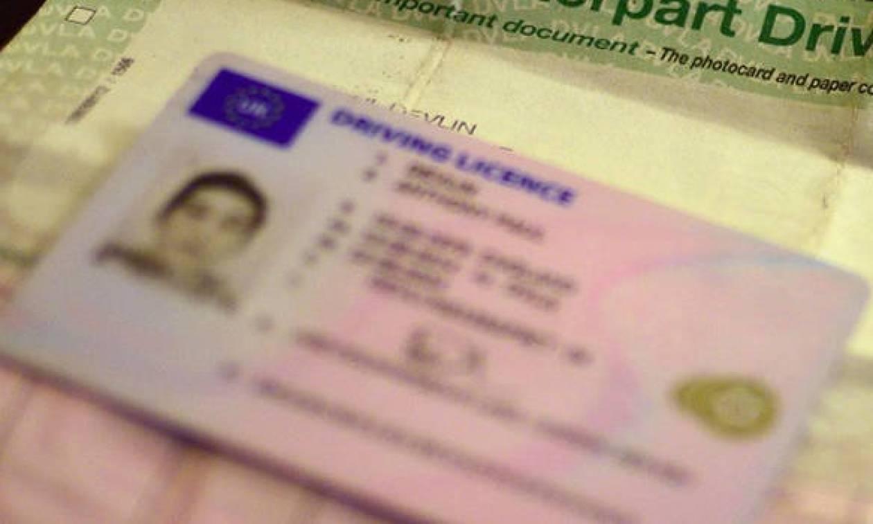 Δείτε τι θα πληρώσετε αν χάσετε το δίπλωμα οδήγησης