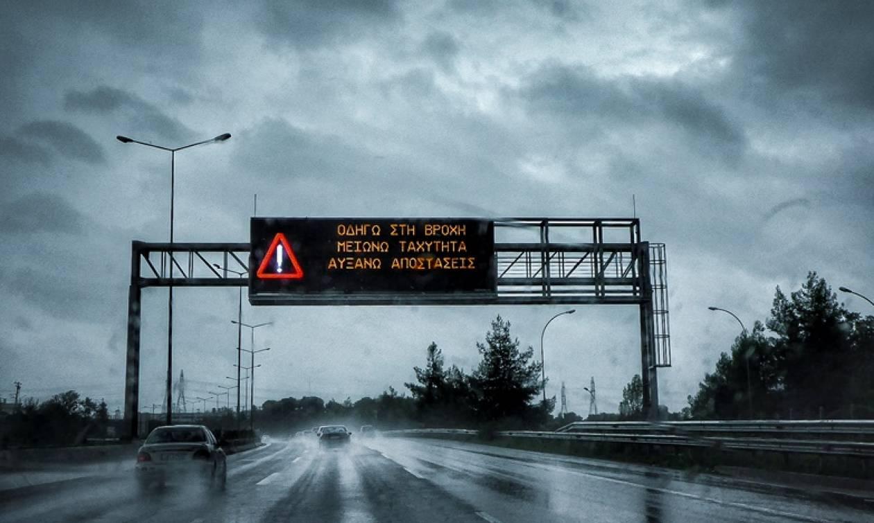 Καιρός: Βρέχει στην Αττική – Σε ποιες περιοχές θα εκδηλωθούν καταιγίδες τις επόμενες ώρες