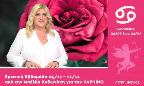 Καρκίνος: Πρόβλεψη Ερωτικής εβδομάδας από 05/11 έως 11/11