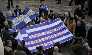 Ελεύθεροι οι 12 Έλληνες Έλληνες που είχαν προσαχθεί από την αλβανική αστυνομία