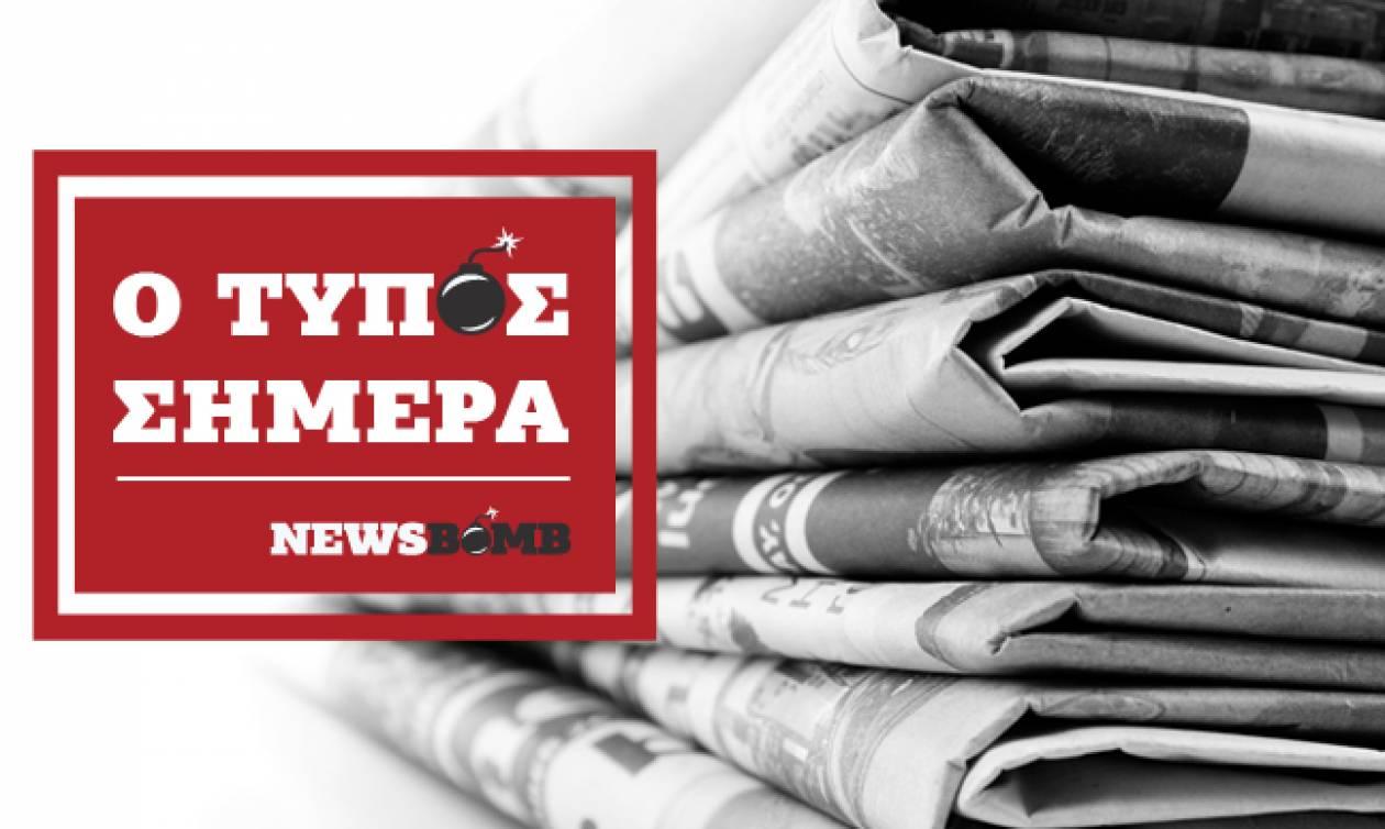 Εφημερίδες: Διαβάστε τα πρωτοσέλιδα των εφημερίδων (09/11/2018)