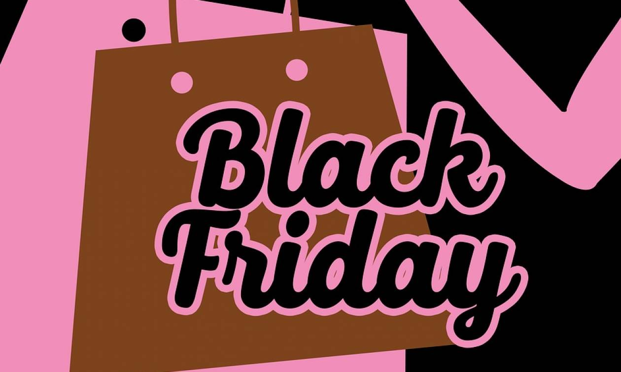 Black Friday 2018: «Φεύγουν» οι εκπτώσεις, και έρχεται η... Μαύρη Παρασκευή!