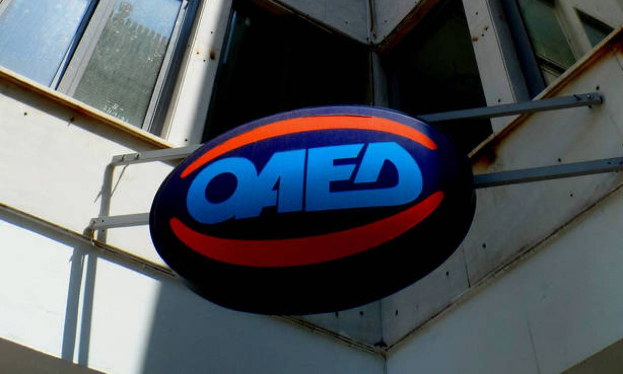 ΟΑΕΔ - Είσαι άνεργος: Δες όλα τα επιδόματα που δικαιούσαι