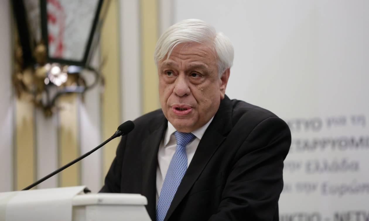 Παυλόπουλος: Να χρησιμοποιήσουμε τις νέες τεχνολογίες για την ελευθερία και την κοινωνική δικαιοσύνη