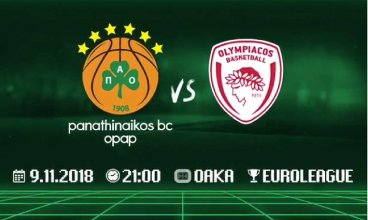 Παναθηναϊκός ΟΠΑΠ-Ολυμπιακός: Το promo του ντέρμπι (video)