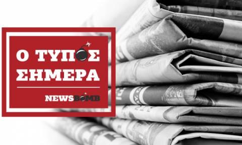 Athens Newspapers Headlines (10/11/2018)