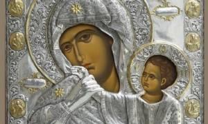 Πάρτε την εικόνα στην Ελλάδα και η Παναγία θα σας δείξει που θέλει να μείνει...
