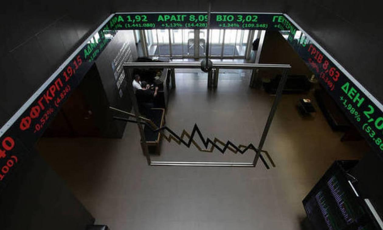 Athens Stock Exchange opening: Decline