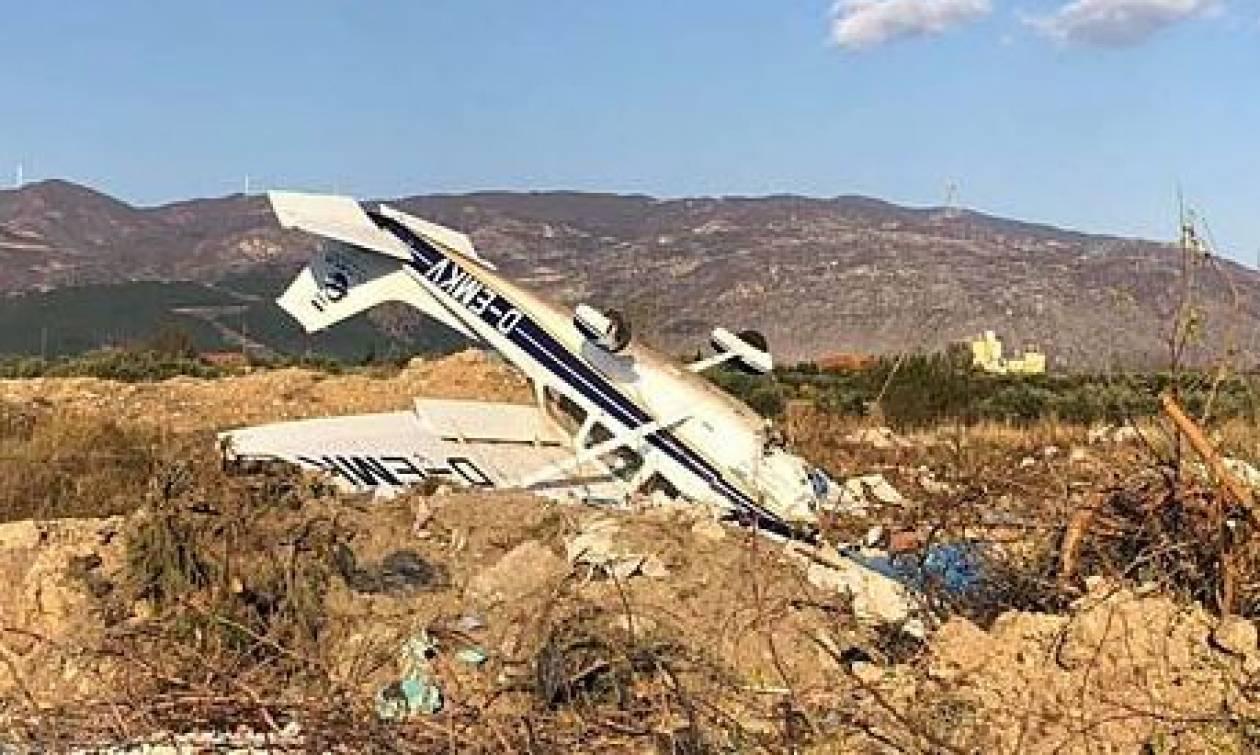 Συνετρίβη αεροπλάνο στην Ξάνθη: Δύο τραυματίες (pics)