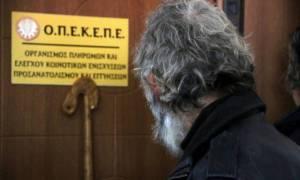 ΟΠΕΚΕΠΕ: Πληρωμές ύψους 1,4 εκατ. ευρώ σε 473 δικαιούχους
