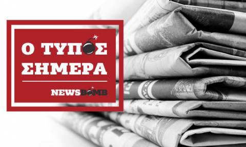 Athens Newspapers Headlines (13/11/2018)