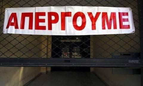 Сегодня в Греции бастуют работники госсектора