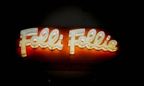 Folli Follie: Οι κατηγορούμενοι τα «ρίχνουν» στις θυγατρικές για τα παραποιημένα στοιχεία