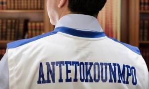 Ο Τσίπρας με τη φανέλα Αντετοκούνμπο: Καμία ανοχή στο ρατσισμό