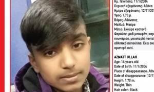 Συναγερμός: Εξαφανίστηκε 14χρονος στην Αθήνα