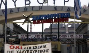 Απίστευτο: Η ΔΕΗ κόβει το ρεύμα στη Χαλυβουργική για «φέσια» 32 εκατ. ευρώ