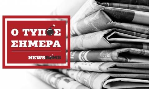 Athens Newspapers Headlines (19/11)