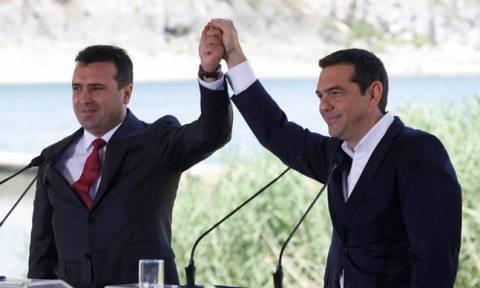 Опрос: 6 из 10 греков не согласны с соглашением по смене названия БРЮМ