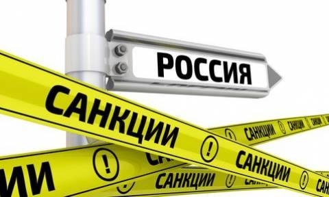 Компании из России попали под санкции из-за Сирии