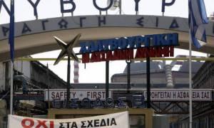 Η Χαλυβουργική χρωστάει 32 εκατ. ευρώ στη ΔΕΗ και ο Σταθάκης της δίνει παράταση ένα μήνα