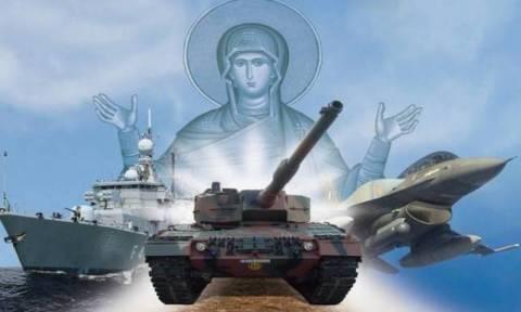 Η Παναγιά προστατεύει τις Ένοπλες Δυνάμεις - Εκδηλώσεις για τον εορτασμό (pics+video)