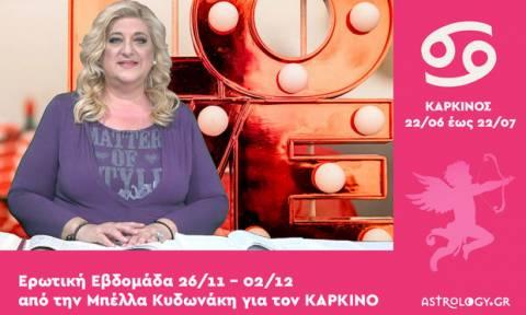 Καρκίνος: Πρόβλεψη Ερωτικής εβδομάδας από 26/11 έως 02/12
