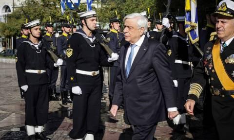 Παυλόπουλος: Είμαστε υπερήφανοι για το ανεπίληπτο ήθος των Ενόπλων Δυνάμεων