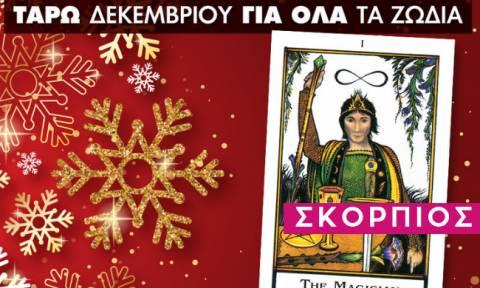 Σκορπιός: Μηνιαίες Προβλέψεις Ταρώ Δεκεμβρίου