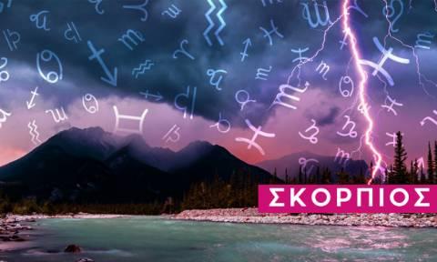Σκορπιός: Πώς θα εξελιχθεί η εβδομάδα σου από 25/11 έως 01/12;