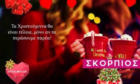 Σκορπιός: Ερωτικές Προβλέψεις Δεκεμβρίου