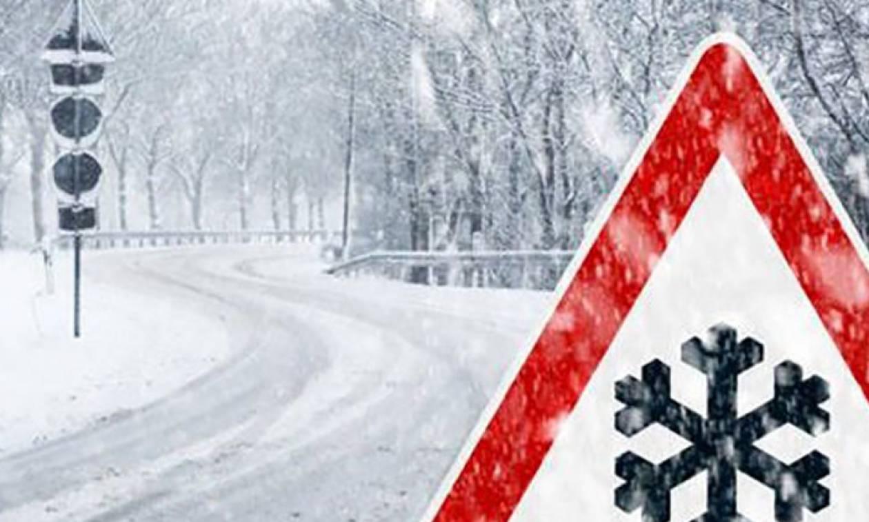 Καιρός: Κρύο και χιόνια απ' την Τετάρτη σε ορεινά και ημιορεινά. Η πρόγνωση της ΕΜΥ μέχρι το Σάββατο