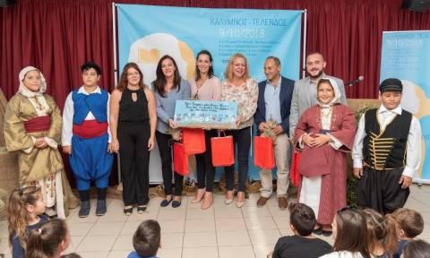 Σχολεία ακριτικών περιοχών εξοπλίζει το πρόγραμμα «GENEROUS Γνώση»
