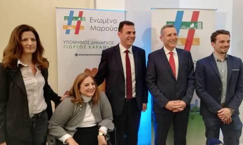Γιώργος Καραμέρος: Ο δήμος Αμαρουσίου θα πάψει να μένει στην άκρη - Να αφήσουμε πίσω το παλιό