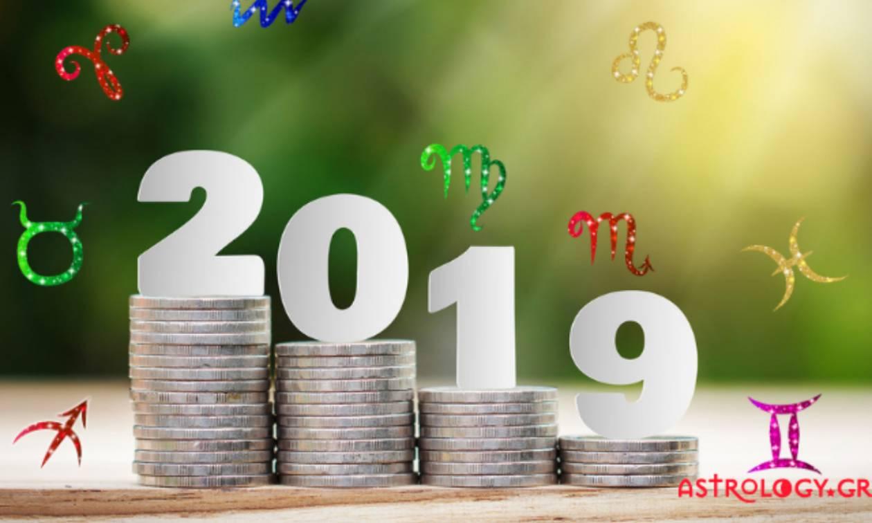 Μας ενδιαφέρει όλους! Τι θα φέρει το 2019 στα οικονομικά μας;